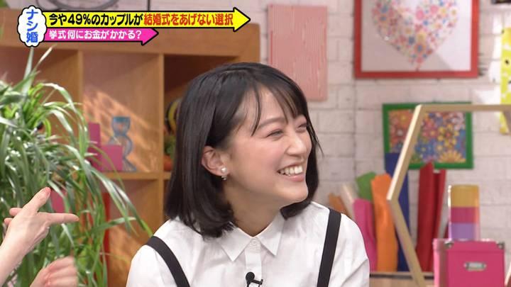 2020年04月18日竹内由恵の画像09枚目