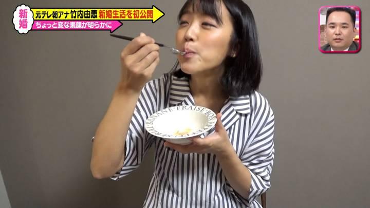 2020年04月18日竹内由恵の画像24枚目