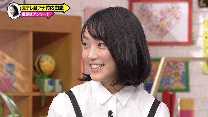 2020年04月18日竹内由恵の画像31枚目