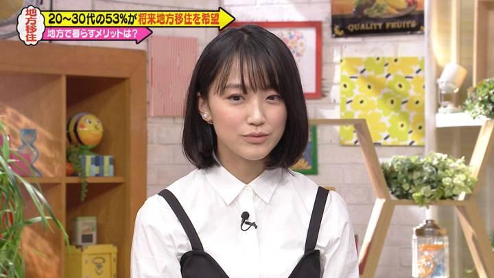 2020年04月18日竹内由恵の画像34枚目
