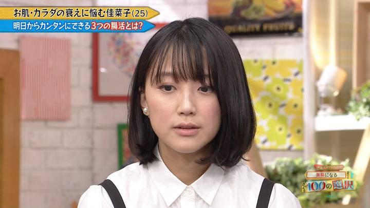 2020年04月18日竹内由恵の画像39枚目