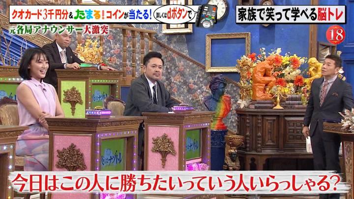 2020年04月28日竹内由恵の画像02枚目