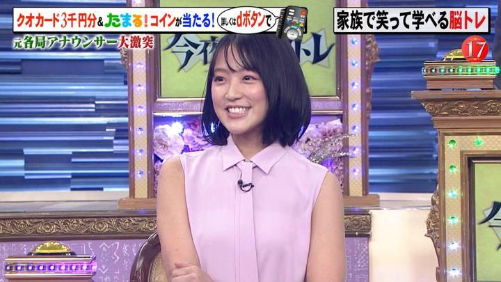 2020年04月28日竹内由恵の画像03枚目