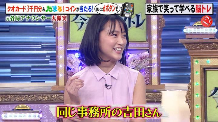 2020年04月28日竹内由恵の画像04枚目