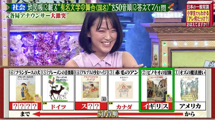 2020年04月28日竹内由恵の画像13枚目