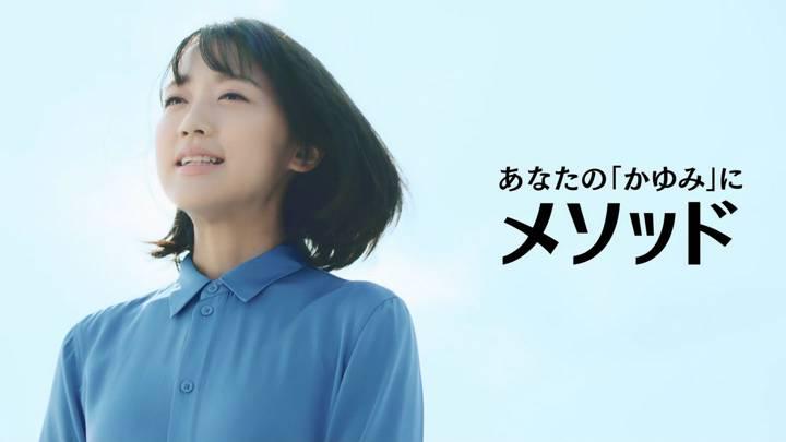 2020年05月15日竹内由恵の画像01枚目