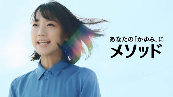 2020年05月15日竹内由恵の画像02枚目