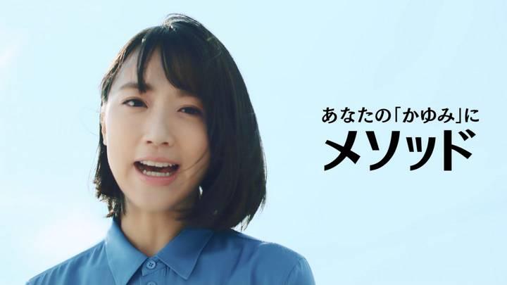 2020年05月15日竹内由恵の画像03枚目