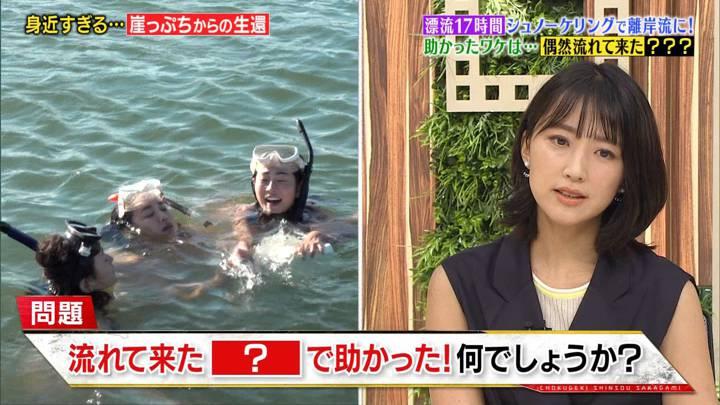 2020年07月16日竹内由恵の画像01枚目