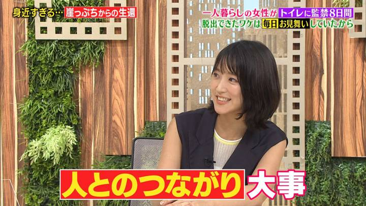 2020年07月16日竹内由恵の画像09枚目