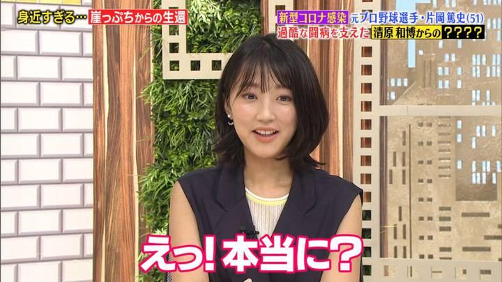 2020年07月16日竹内由恵の画像10枚目
