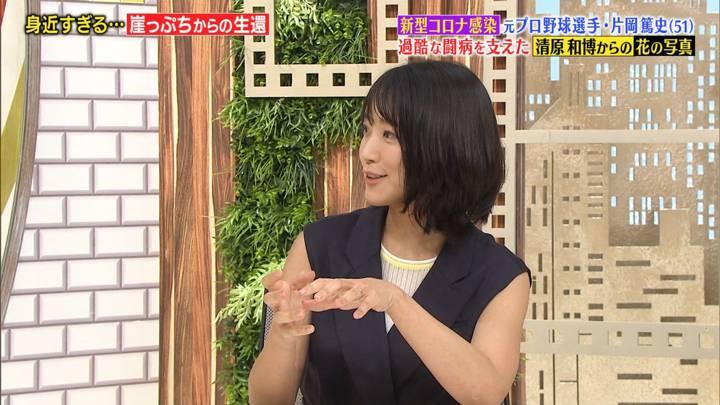 2020年07月16日竹内由恵の画像13枚目