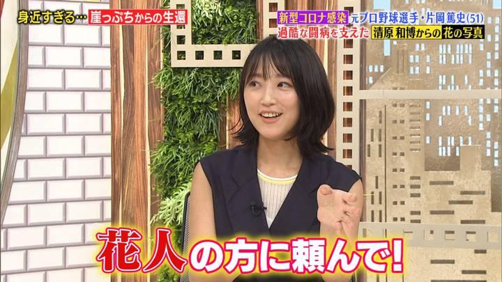 2020年07月16日竹内由恵の画像14枚目