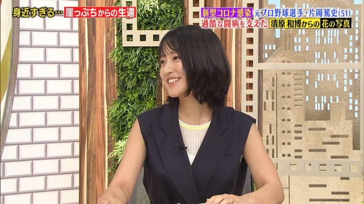 2020年07月16日竹内由恵の画像17枚目