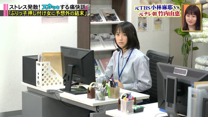 2020年07月27日竹内由恵の画像09枚目