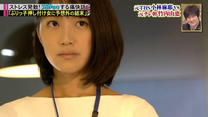 2020年07月27日竹内由恵の画像20枚目