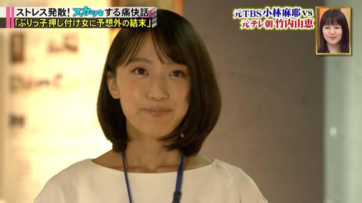 2020年07月27日竹内由恵の画像25枚目