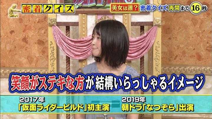 2020年08月03日竹内由恵の画像04枚目