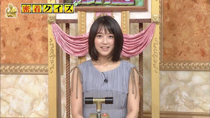 2020年08月03日竹内由恵の画像09枚目