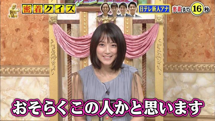 2020年08月03日竹内由恵の画像10枚目