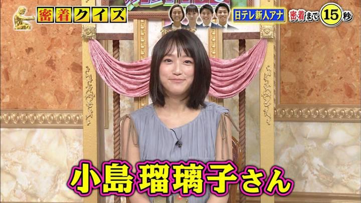 2020年08月03日竹内由恵の画像11枚目