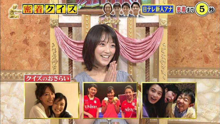 2020年08月03日竹内由恵の画像13枚目