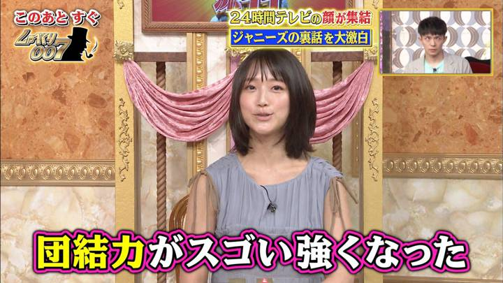 2020年08月03日竹内由恵の画像14枚目