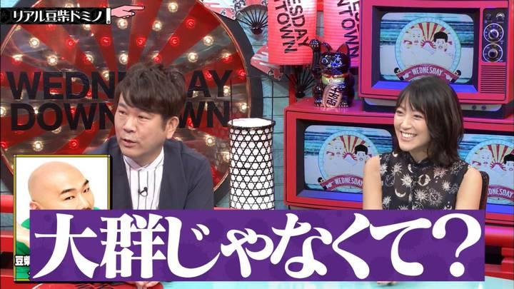 2020年08月05日竹内由恵の画像05枚目