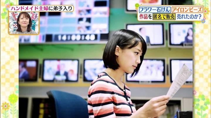 2020年09月09日竹内由恵の画像02枚目