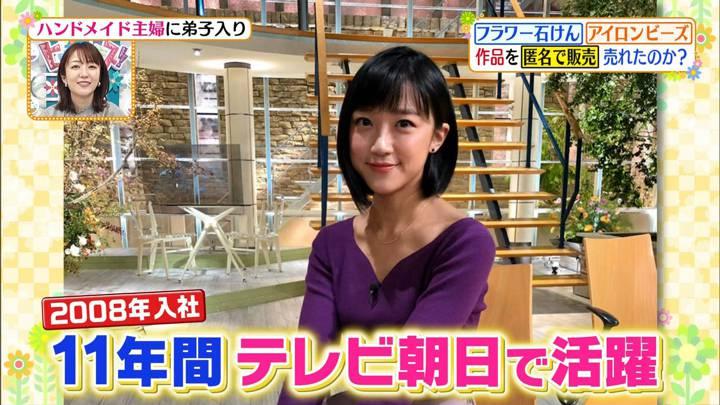 2020年09月09日竹内由恵の画像03枚目
