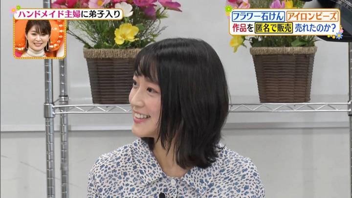 2020年09月09日竹内由恵の画像04枚目