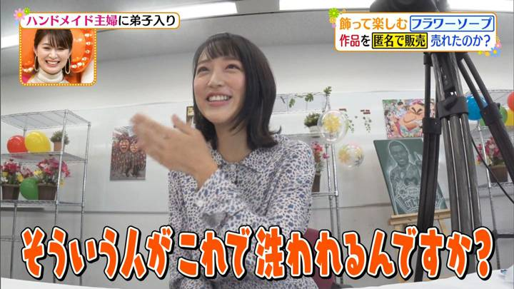 2020年09月09日竹内由恵の画像07枚目