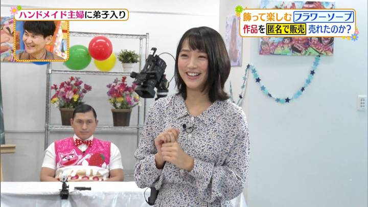 2020年09月09日竹内由恵の画像10枚目