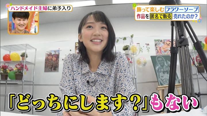 2020年09月09日竹内由恵の画像11枚目
