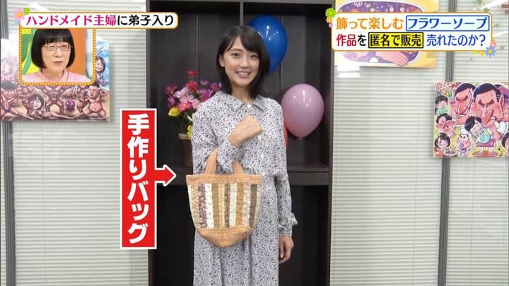 2020年09月09日竹内由恵の画像12枚目