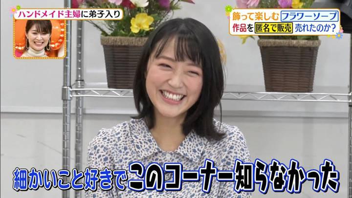 2020年09月09日竹内由恵の画像13枚目
