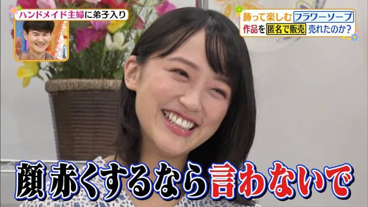 2020年09月09日竹内由恵の画像17枚目