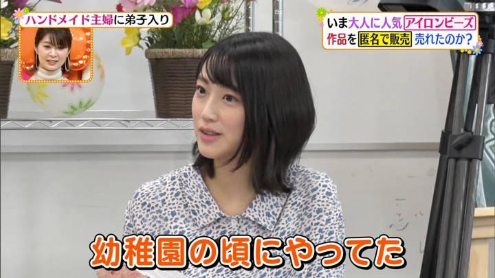 2020年09月09日竹内由恵の画像18枚目