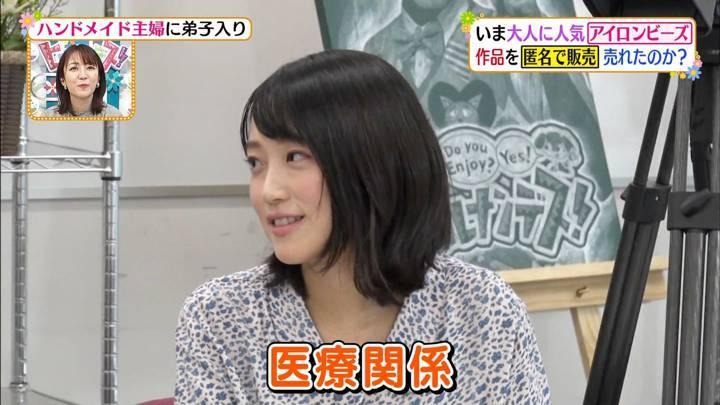 2020年09月09日竹内由恵の画像20枚目
