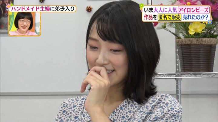 2020年09月09日竹内由恵の画像22枚目