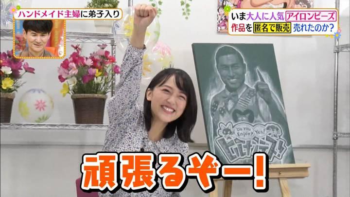 2020年09月09日竹内由恵の画像25枚目