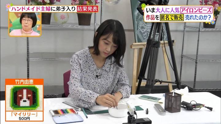 2020年09月09日竹内由恵の画像26枚目