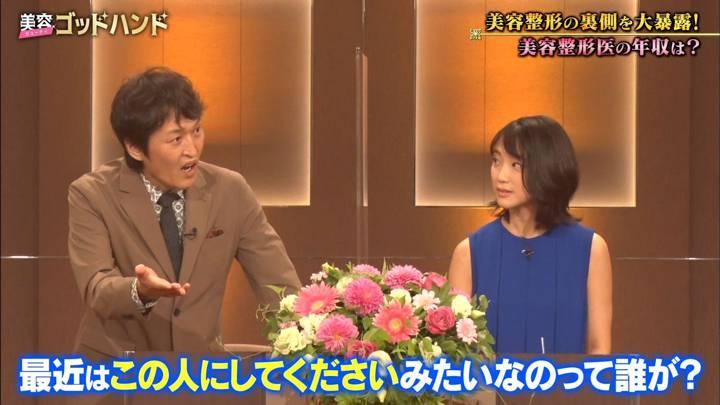2020年09月13日竹内由恵の画像11枚目