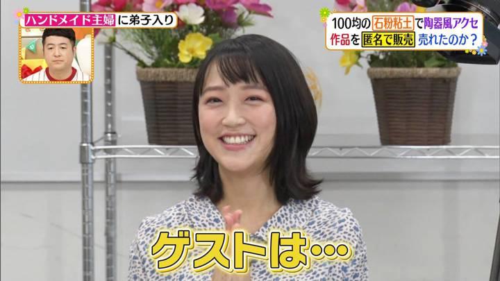 2020年10月07日竹内由恵の画像01枚目