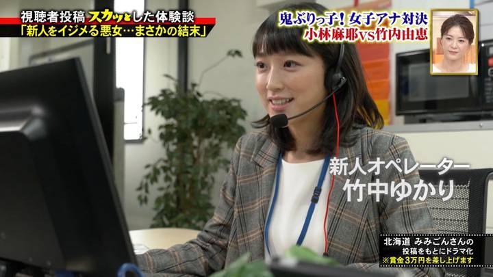 2020年11月09日竹内由恵の画像01枚目