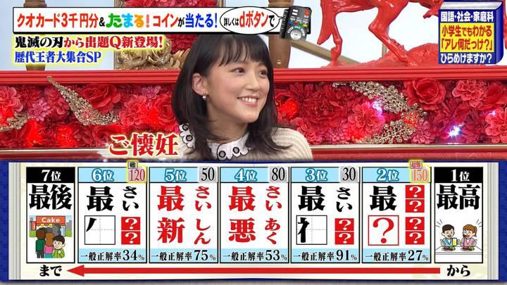 2020年12月22日竹内由恵の画像01枚目