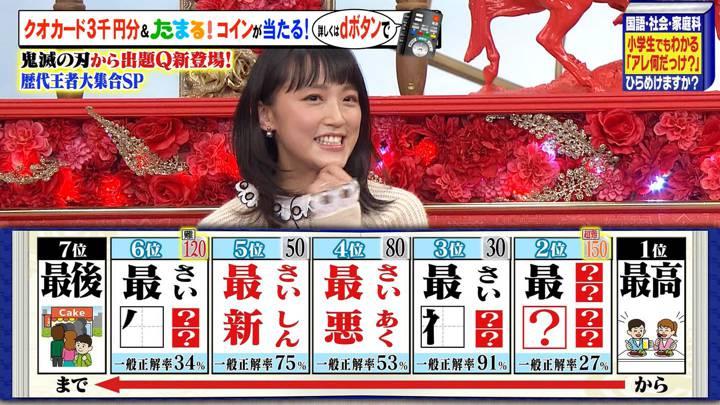 2020年12月22日竹内由恵の画像03枚目