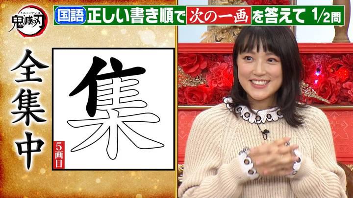 2020年12月22日竹内由恵の画像11枚目