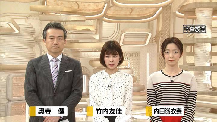 2020年03月21日竹内友佳の画像01枚目