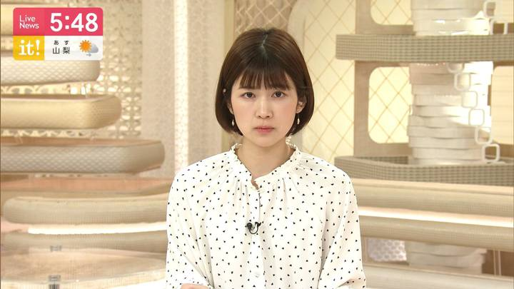 2020年03月21日竹内友佳の画像06枚目